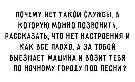 можно и так, но лучше к нам на маникюр 84950053789 :) маникюр с покрытием за 1099 рублей