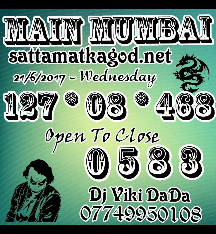 21/6/2017 __ MAIN MUMBAI   DJ VIKI DADA __ 07749950108   Welcome to Satta Matka God : The best website online for Satta Matka. We offer highly predictable tips for Kalyan Matka and Desawar Satta. Satta King DJ Viki Dada has huge experience in Satta Matka and offers free Satta Matka game for users. We help you to win big in games. We can change your destiny with our Satta Matka tips and tricks. Call Satta King DJ Viki Dada on 07749950108 and get the best tips for today.