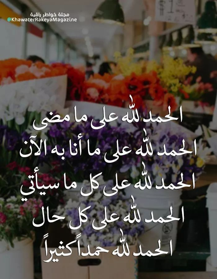 Pin By فلسطينية ولي الفخر On بذكرك اللهم