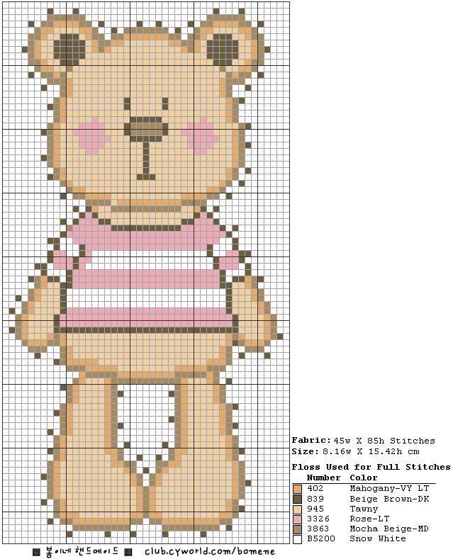 Cute Teddy Bear Hama Perler Bead Pattern or Cross Stitch Chart