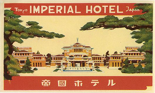 "The second Imperial Hotel, built from 1919-1923, was the best-known of Frank Lloyd Wright's buildings in Japan. It was designed roughly in the shape of its own logo, with the guest room wings forming the letter ""H"" while the public rooms were in a smaller but taller central wing shaped like the letter ""I"" that cut through the middle of the ""H."""