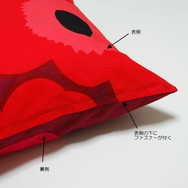 ファスナー付きクッションカバーの作り方◇45×45cm:表裏同じ ... 201509_108