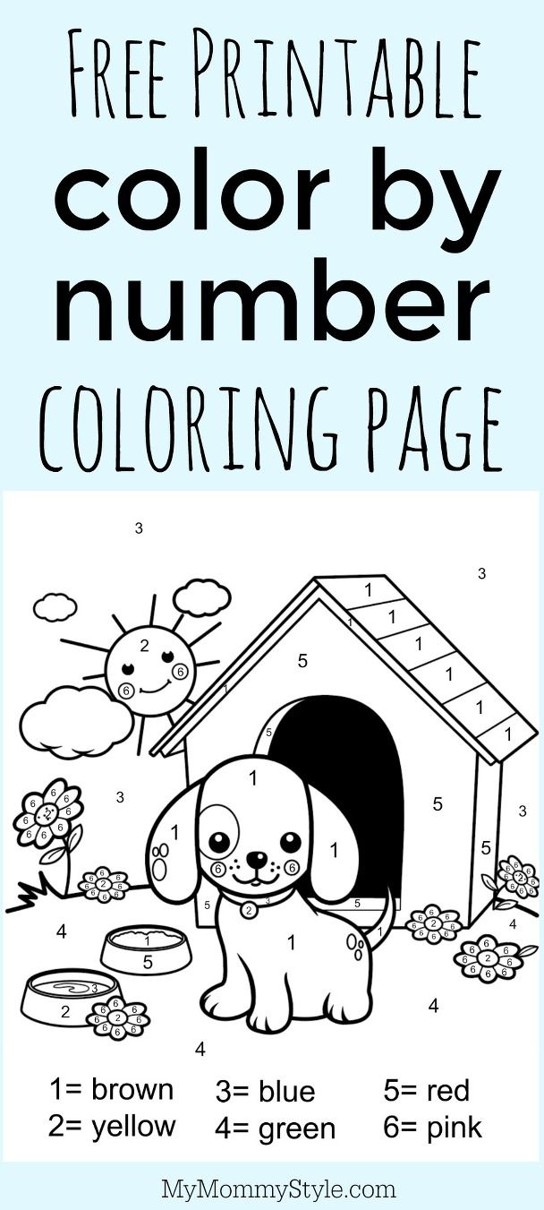 Valentine color by number printables - Color By Number Free Printable