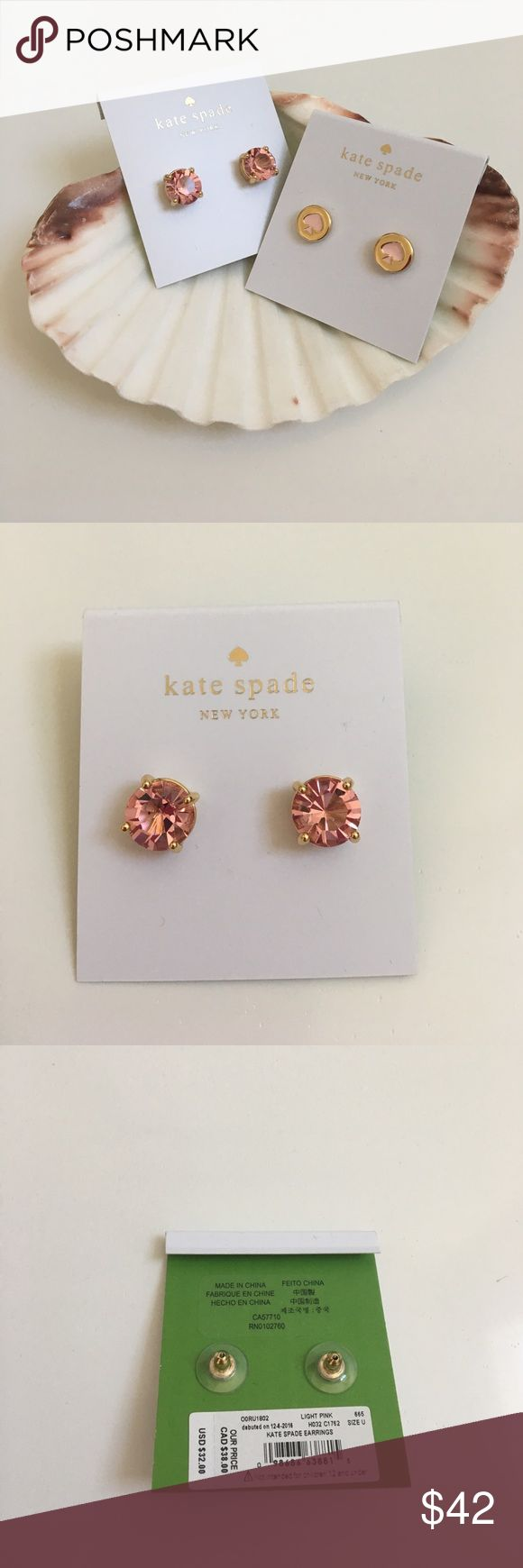 { Kate Spade } bundle of 2 earrings Kate Spade 2 stud earring bundle as shown in picture. One in light pink and gold colors and one spot the spade in light pink and gold colors. So cute and can be worn for a dress up or casual wear! This is a bundle price. kate spade Jewelry Earrings