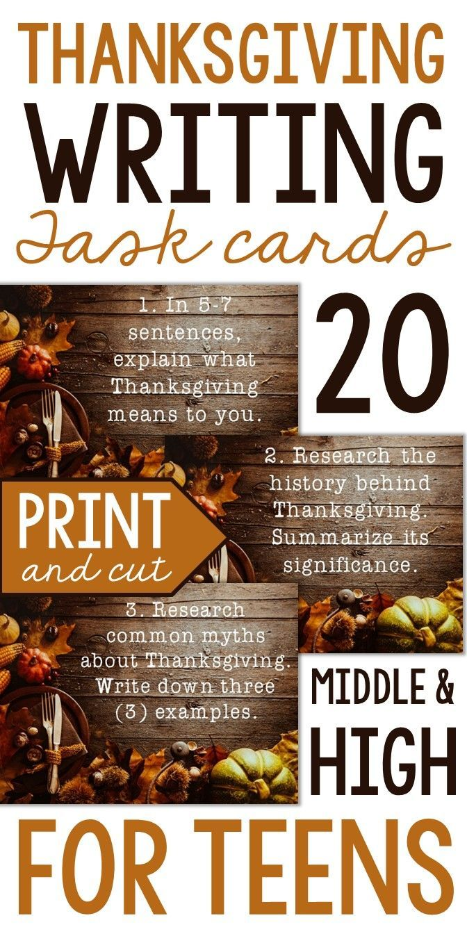 Thanksgiving Activity for Teens | Thanksgiving Task Cards | Thanksgiving Writing Prompts | Thanksgiving Activity for Middle and High School | Grades 7-12