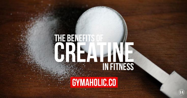 Creatine is very effective: it helps in increasing muscle strength and muscle size. This is the top supplement if you want to obtain better performance.