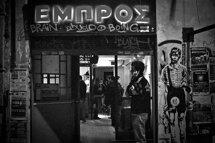 #Athens Matters: Yorgos Tzirtzilakis
