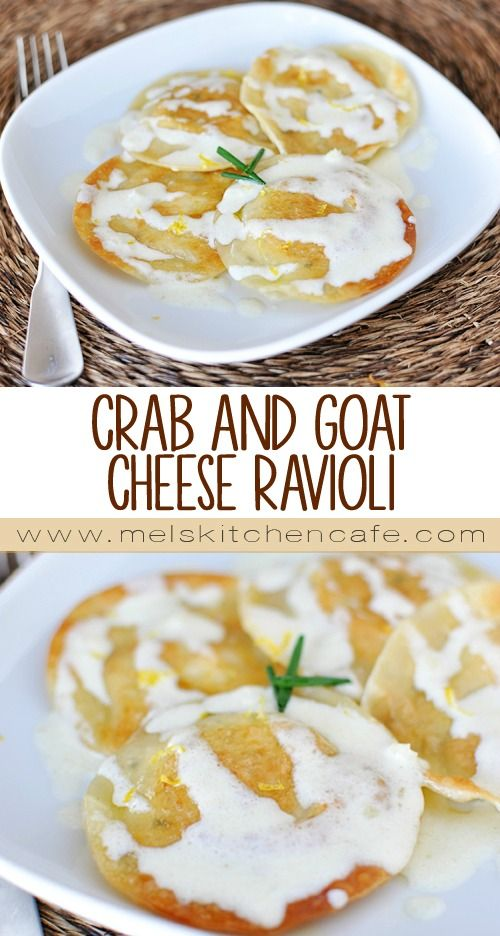 Simple and delicious with just a hint of elegance and classiness – these ravioli are downright yummy.