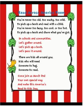 A Poem from the NEA that supports Read Across America Day...March 2.  I just made it fancy using clipart from 3 AM Teacher.  Enjoy...