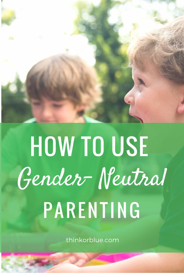 Learn more about how you can use gender-neutral parenting and avoid outdated stereotypes. Free e-book and printable checklist.