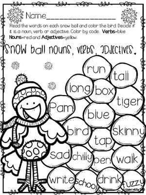 January Common Core Fun Printables from Kadeen Whitby Shop on http://TeachersNotebook.com (62 pages)