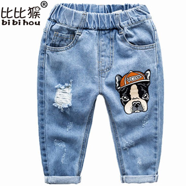 Nice Brand Pants Kids Trousers Fashion Girls Jeans Children Boys Ripped Jeans Kids Fashion Denim Pants Baby Casual Jean Infant Boys - $ - Buy it Now!