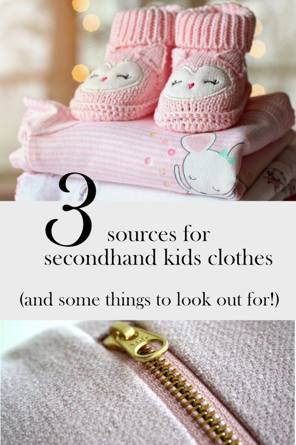 3 of the best sources for secondhand kids clothes - and some things to look out for! | ourguidetotheeveryday.com