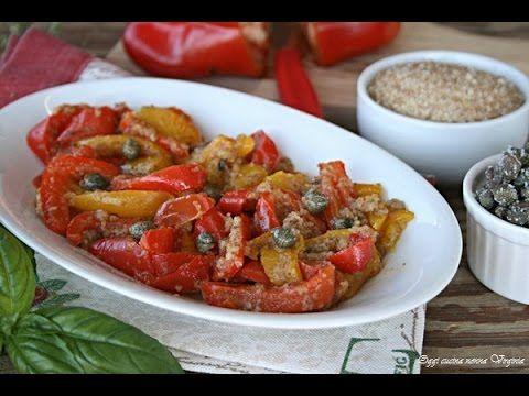Peperoni ammollicati video ricetta