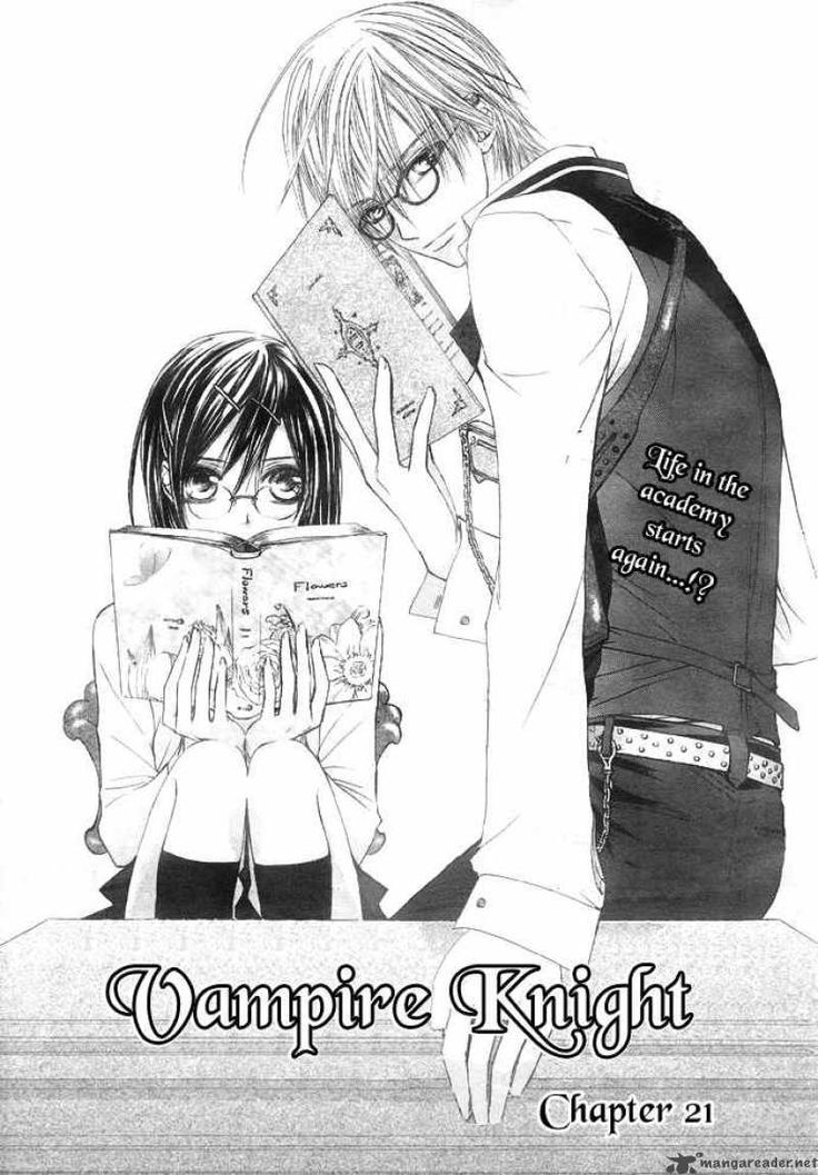 Vampire Knight chapter 21 -- How do you make a hot manga vampire boy hotter?  Put glasses on him.