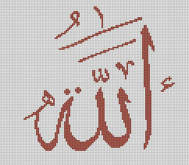 Allahnkelamı #etamin #çarpıişi #kanavice #saretamin #crossstitch #etaminşablonu #etamintablo
