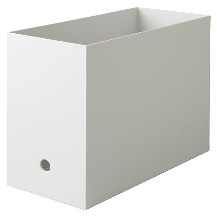 【まとめ買い】PPファイルボックス・スタンダード・ワイド・A4ホワイトグレー 6個セット | 無印良品ネットストア