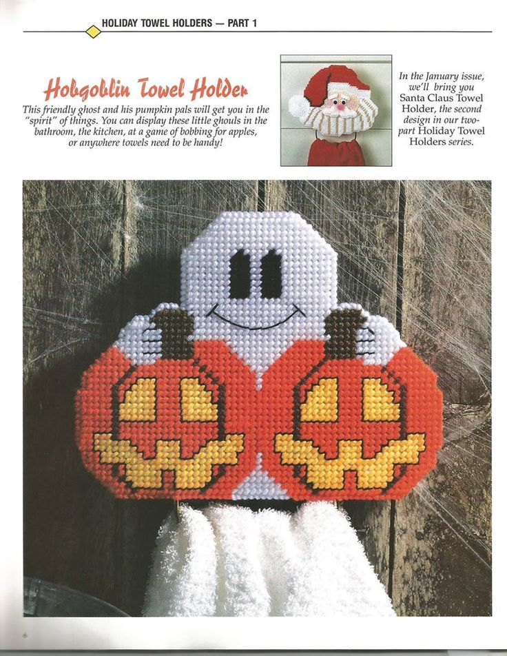 8 best ghost candy dish images on Pinterest Dish, Ghosts and - patterns for halloween decorations