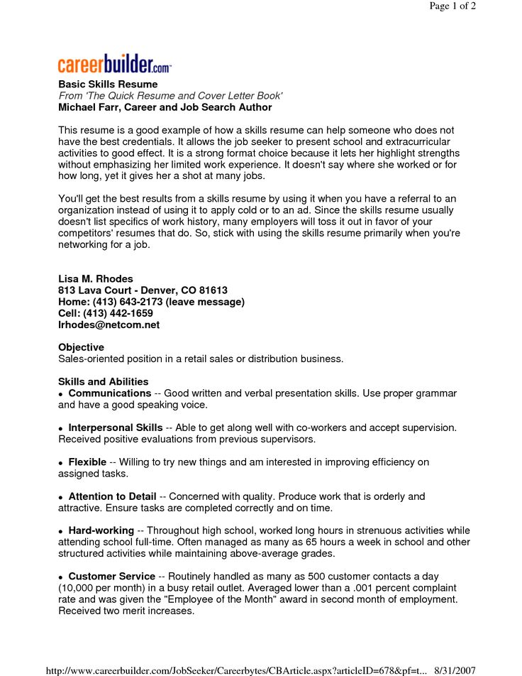 Example Of Resume Skills - Template