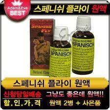 "GHBsale: 강력최음제 스페니쉬플라이""Spanish Fly""효과 효능 성분 가격 처방 여성최음제판매"