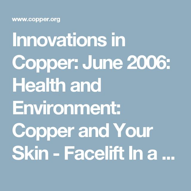 Innovations in Copper: June 2006: Health and Environment: Copper and Your Skin - Facelift In a Bottle