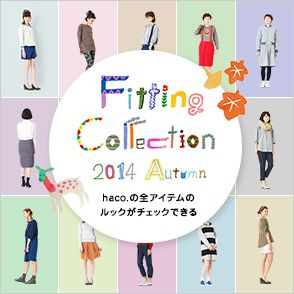 FITTING COLLECTION