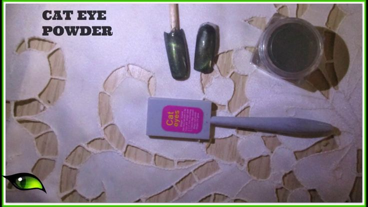 How to Apply 3D Cat Eye Magnetic Powder