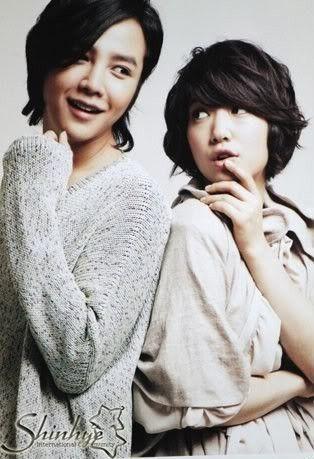 """Jang Keun Suk and Park Shin Hye - Loved them in """"You're Beautiful"""""""