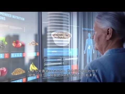 未来のヘルスケア~脳科学に基づくウェルネスケア - YouTube
