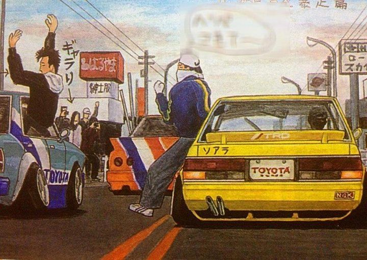 Shakotan Boogie 17 Best images about C...