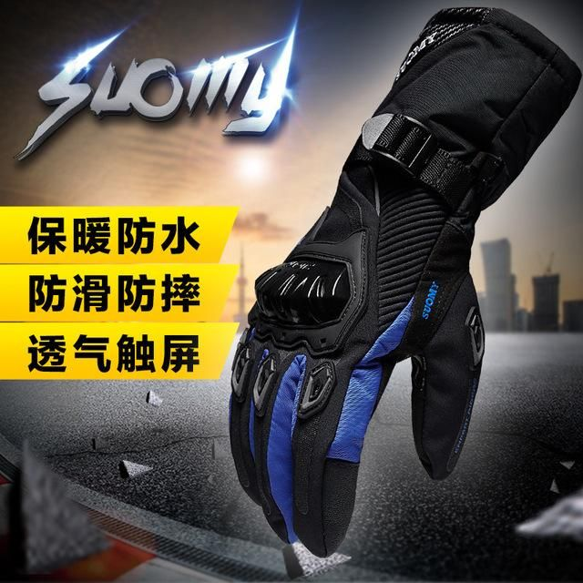MOTRAVEL Winter Motorcycle Gloves Warm Waterproof Protective Sports Guantes Luvas Riding Motorcycle Riders Anti Fall Off Glove