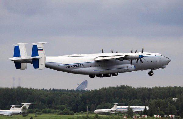Ан антей широкофюзеляжный военно транспортный самолет