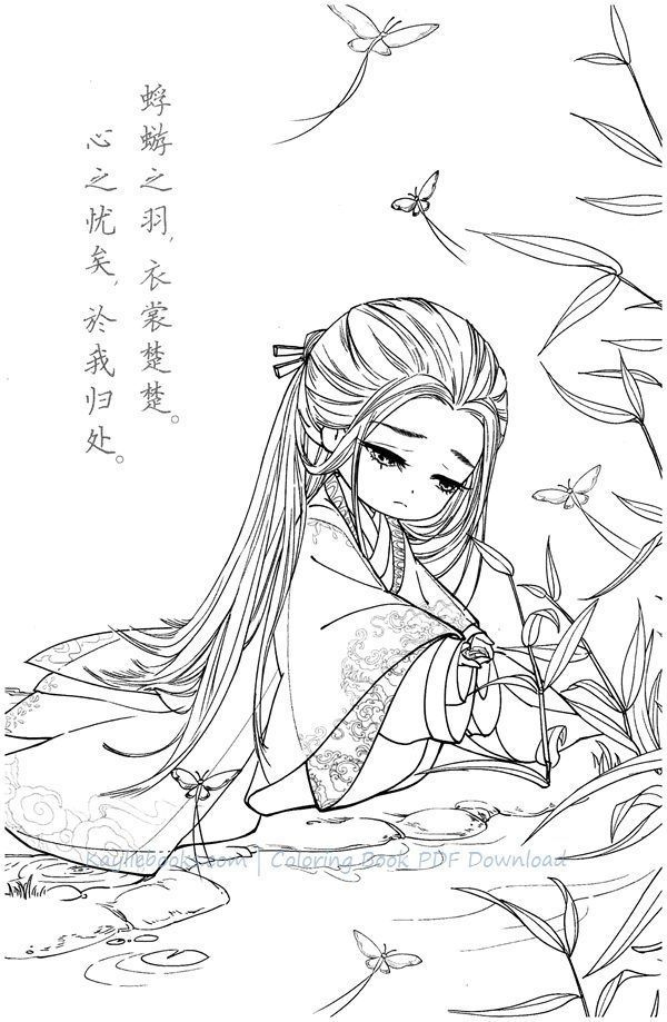 Download Chinese Anime Portrait Coloring Page Pdf Coloring Books Easy Love Drawings Coloring Pages