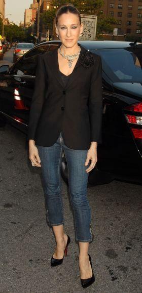 Sarah Jessica Parker. She's so lovely.