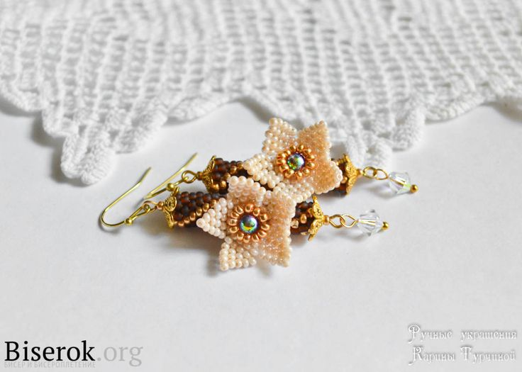 Beautiful floral bead earrings , the scheme, the master class - Petals are with Brick Stitch  ~ Seed Bead Tutorials