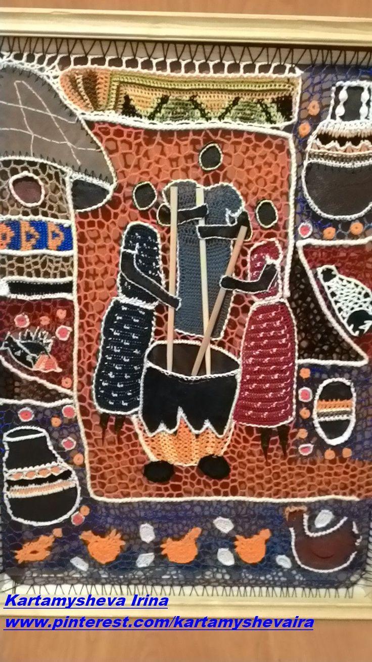 """""""Очаг Зимбабве""""вязаная картина-панно,техника -ирландское кружево (крючок,нитки,кожа,дерево) Картамышева Ирина"""