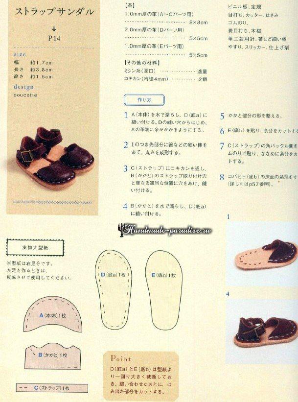 KasatkaDollsFashions - gebreide kleding voor poppen | VK