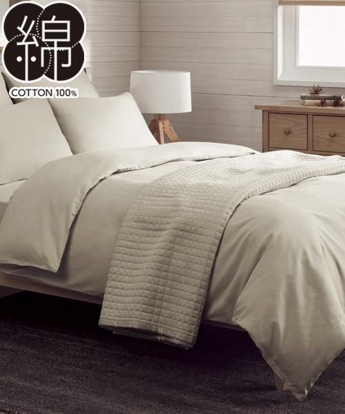 綿100% 掛け布団カバー (サンドポイント2) | ニトリ公式通販 家具 ...