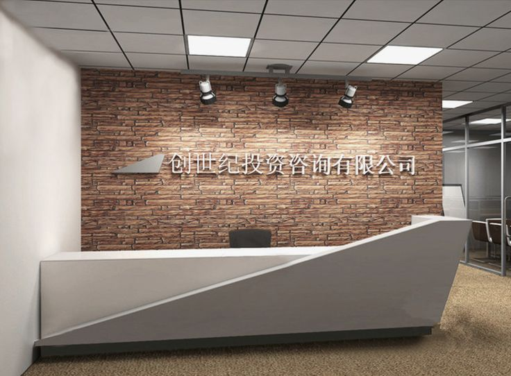 best 20+ office reception desks ideas on pinterest | office