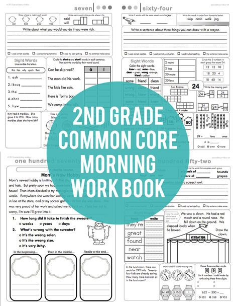 A huge update to our 2nd grade common core aligned morning work. Come see the changes!