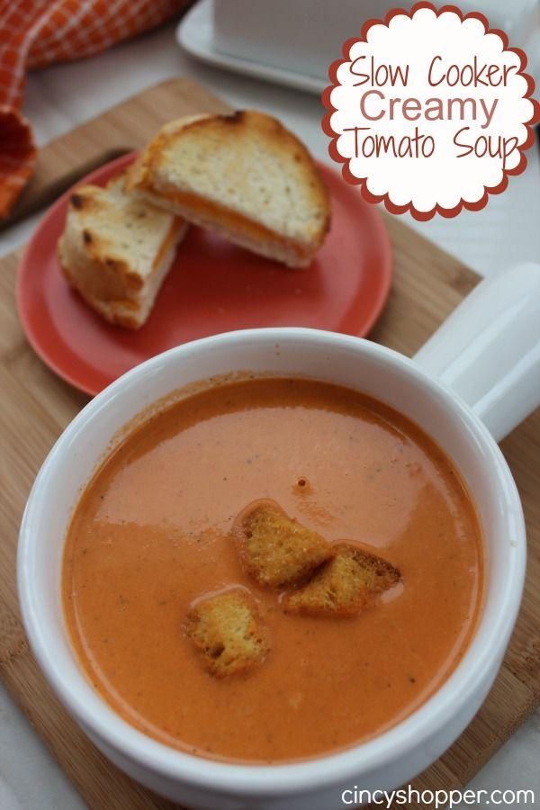Slow Cooker Creamy Tomato Soup. Perfect fall soup paired with a grilled cheese sandwich.