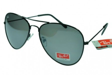 Ray-Ban Aviator 3026 Black Frame Gray Lens Check out Dieting Digest