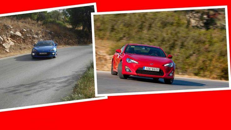 BRZ vs GT86. Διαφορές και ομοιότητες στο δρόμο