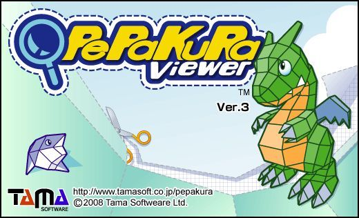 Picture of How to use Pepakura Viewer
