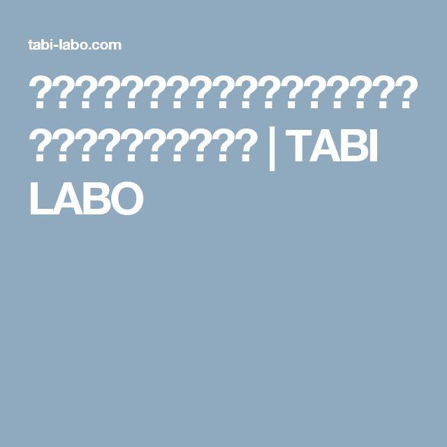ヨーグルトを炭酸水で割ると、「便秘対策」に効果アリ!? | TABI LABO