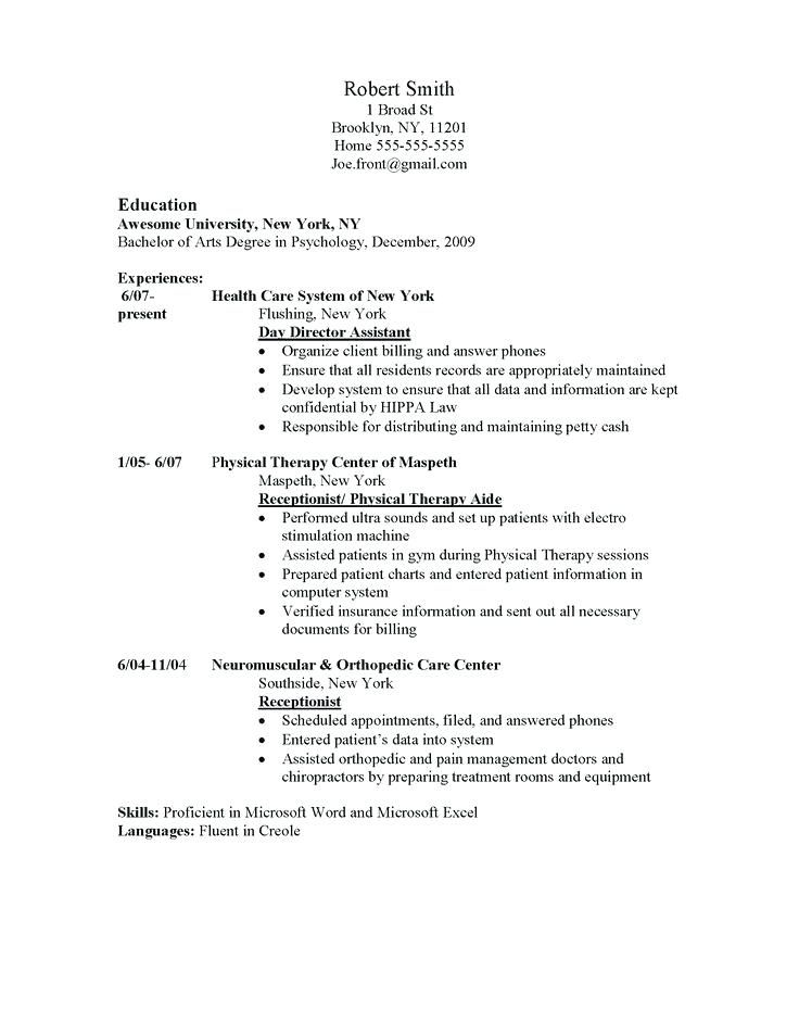 resume language skills fluent proficient