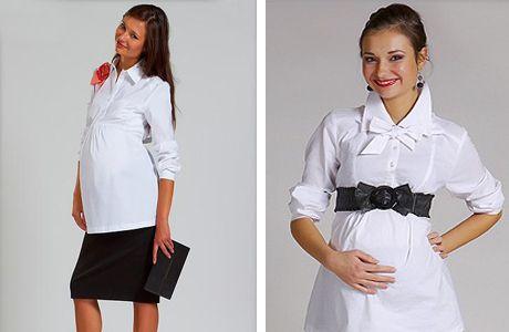 Одежда для беременных Киев - красивая и стильная от ТМ DIANORA