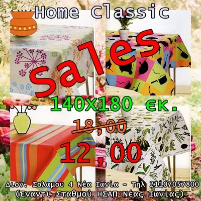 Tablecloth up to 50% off !!!!