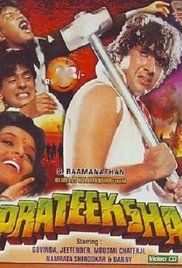 Prateeksha 1993 Watch Online. Laxmi (Moushumi Chatterjee) was a heart-breaker during her college days, and one of her jilted suitors was Dinesh Khanna (Danny Denzongpa), who never quite got over her rejecting him. Laxmi...