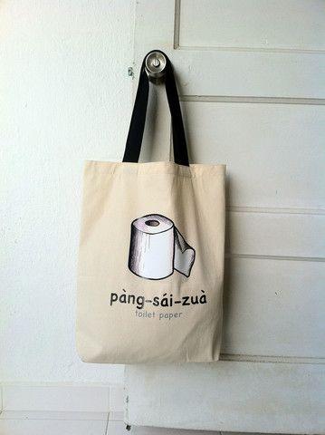 """Pang-Sai-Zua"" Toilet Paper Tote Bag"